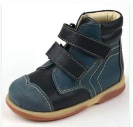 Karat Memo cipő